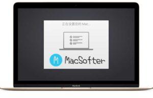 """在设置助理完成 Mac 的设置后,您会看到 Mac 桌面、""""访达""""菜单栏和""""程序坞""""。 点按""""程序坞""""中的 App Store,然后查找并安装所有软件更新。在您的软件处于最新状态后,您可以连接任何打印机或其他外围设备,并开始使用您的 Mac。"""