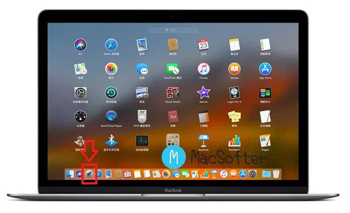 """详解macOS的Mac电脑上使用""""启动台""""(Launchpad)"""