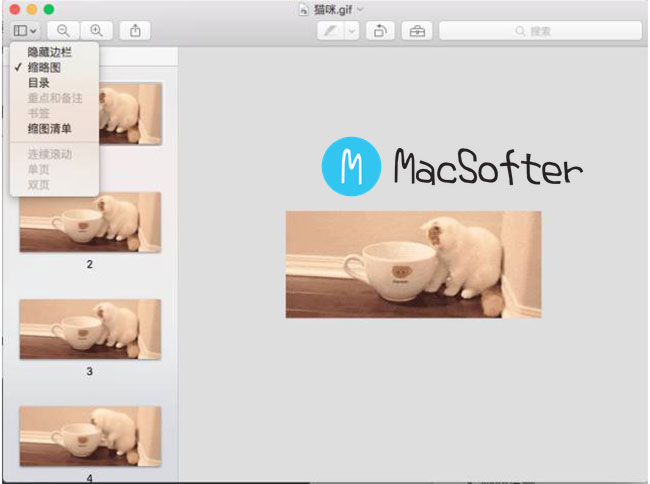 "Mac用""预览""给GIF删除帧"