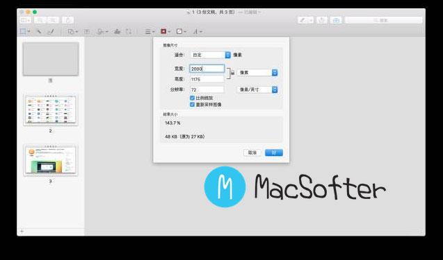 """Mac使用""""预览""""合并拼贴多张图片"""