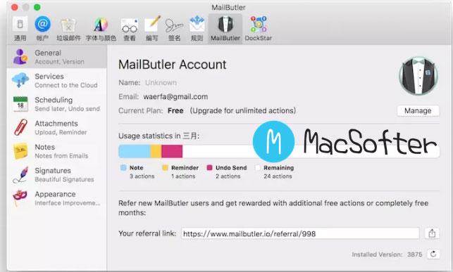 Mac 增强型邮件辅助工具 : Mailbutler