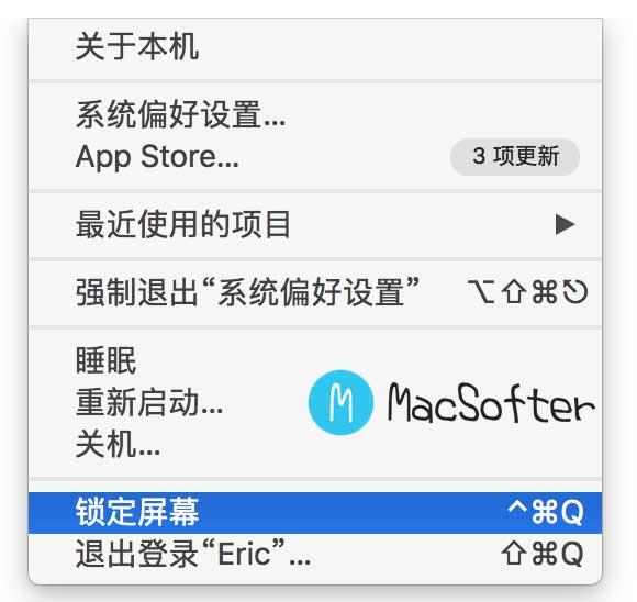 Mac电脑系统自带的快速锁屏功能及快捷键