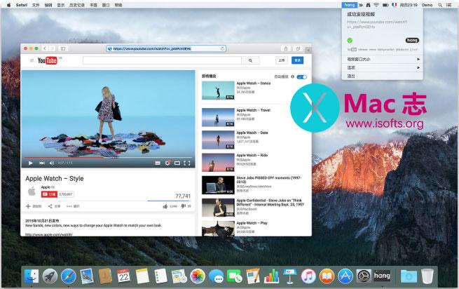 Hammerspoon :Mac 自动化批处理软件