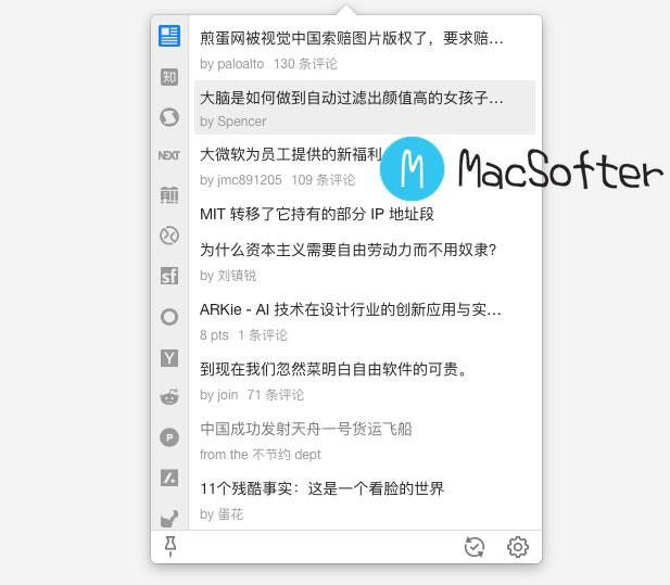 一览 : Mac 新闻聚合客户端