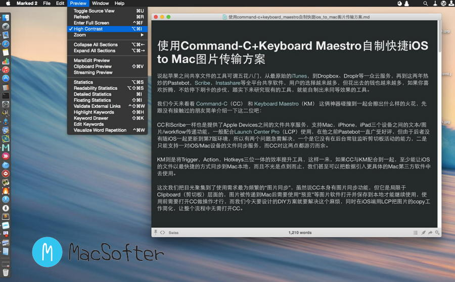 [Mac] Marked : Markdown文本(md文件)预览阅读工具