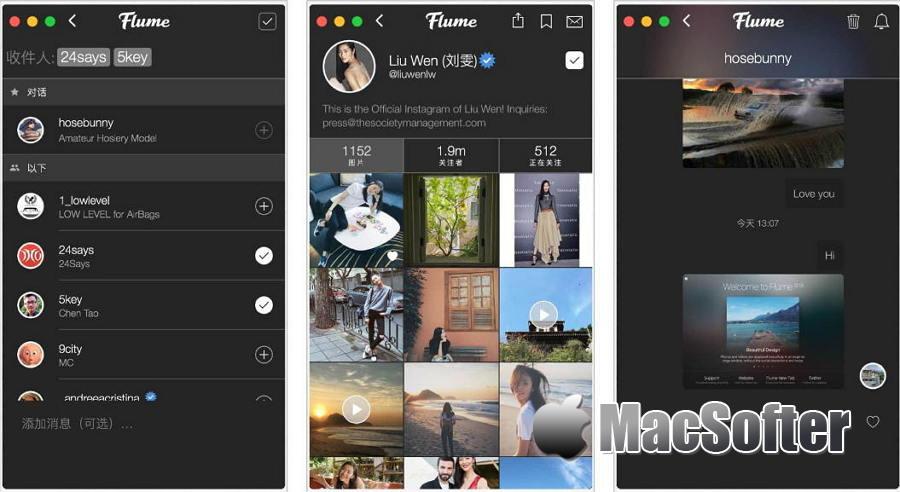 [Mac] Flume : 桌面Instagram客户端工具
