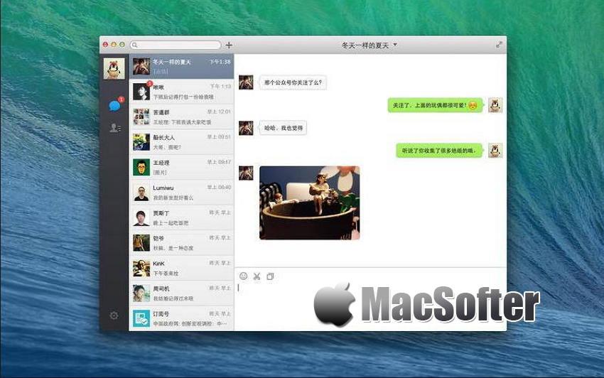 [Mac]微信 (Wechat) : Mac微信客户端