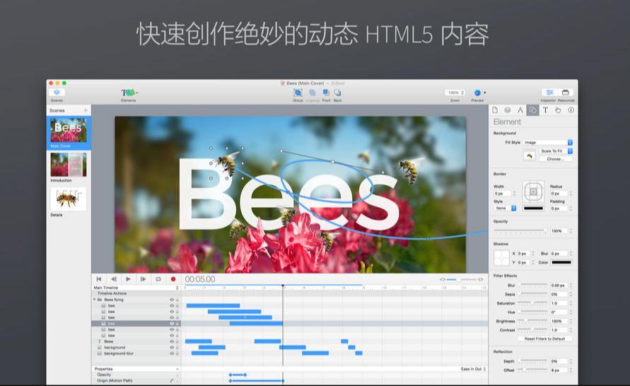 [Mac] Hype :  HTML5动画和交互式Web内容创建工具