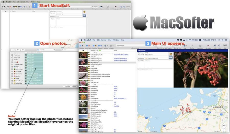 [Mac] MesaExif : 图片exif元数据查看编辑管理工具
