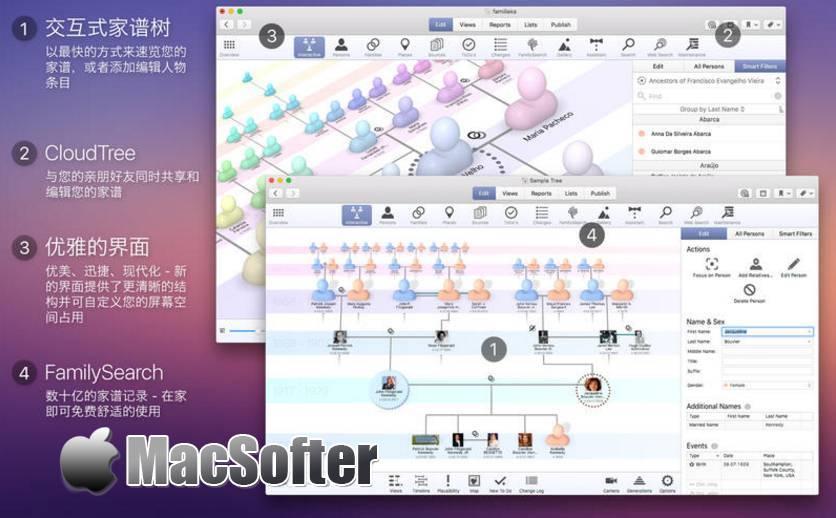 [Mac] MacFamilyTree : 好用的家谱制作软件
