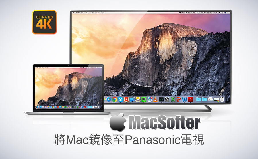 [Mac] Mirror for Panasonic TV : Mac电脑屏幕影像镜像投放在松下智能电视机上播放