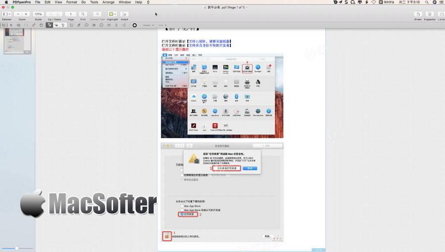 [Mac] PDFpenPro : 强大的PDF编辑器
