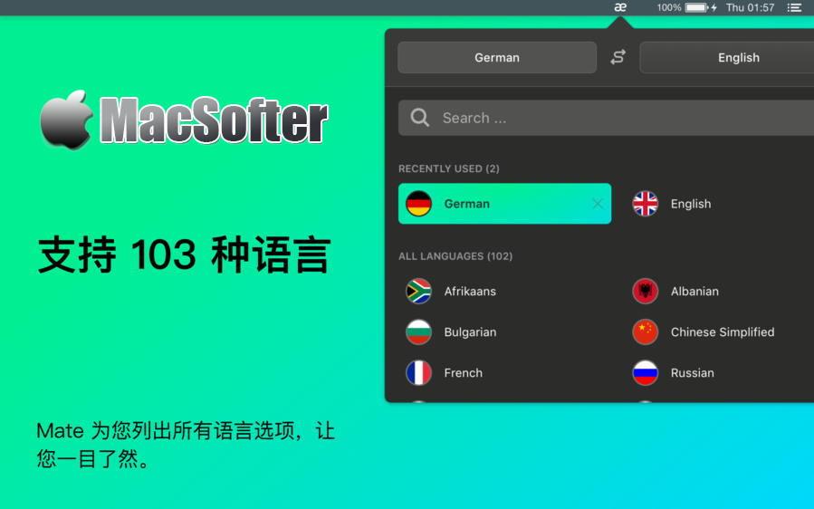 Mate Translate : 多国语言翻译软件