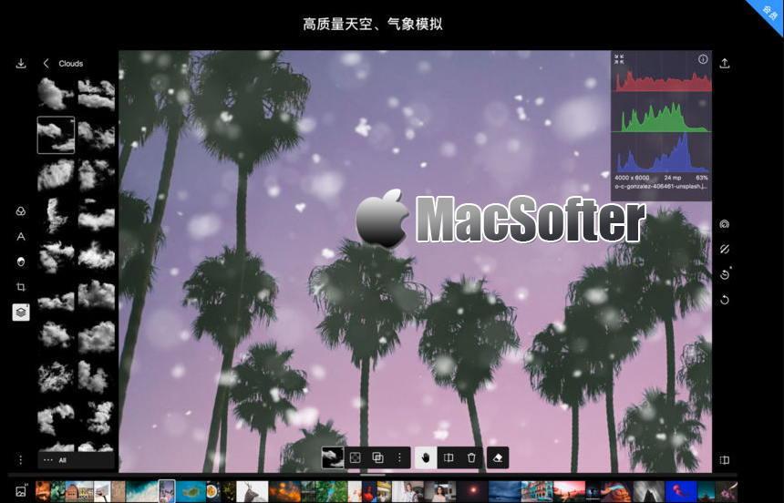 [Mac] Polarr Photo Editor(泼辣修图) :简单好用的修图PS软件