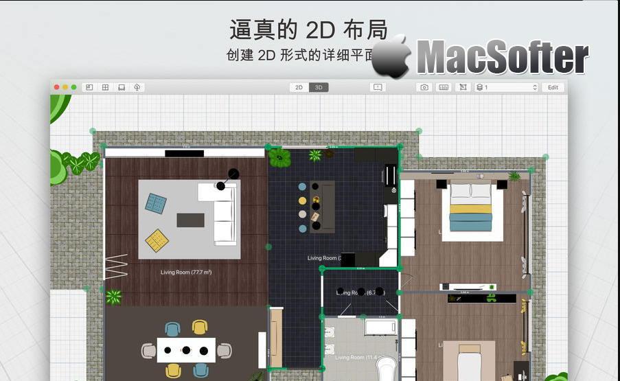 [Mac] Planner 5D : 专业的室内设计装修设计软件