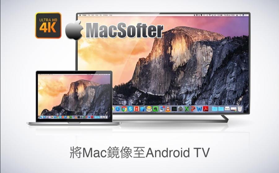 [Mac] Mirror for Android TV : Mac电脑屏幕投屏在Android安卓智能电视机上播放