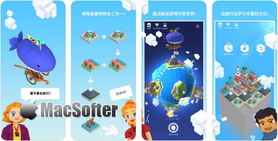 [iPhone/iPad] 环游世界八十天 2019 : 环游世界主题的解谜游戏