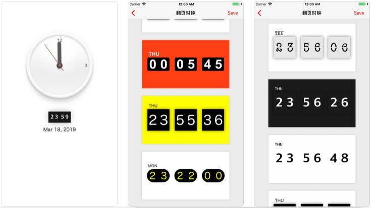 [iPhone]小时钟 : 全屏数字翻页时钟工具