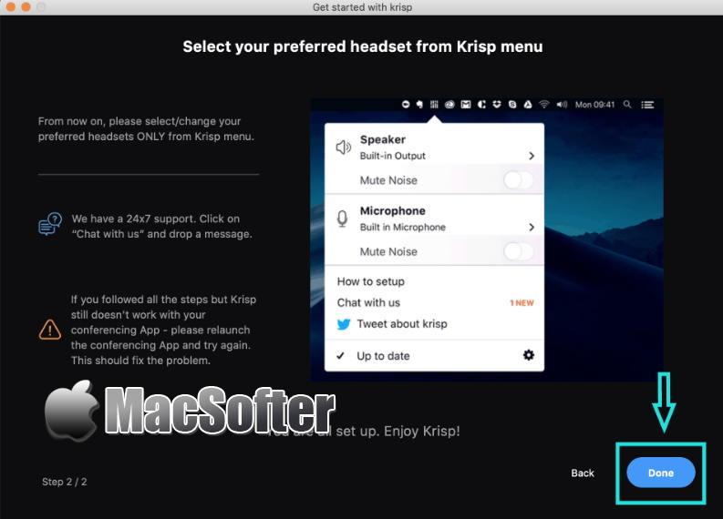 [Mac] Krisp : 用于降低网络语音背景噪声的降噪软件