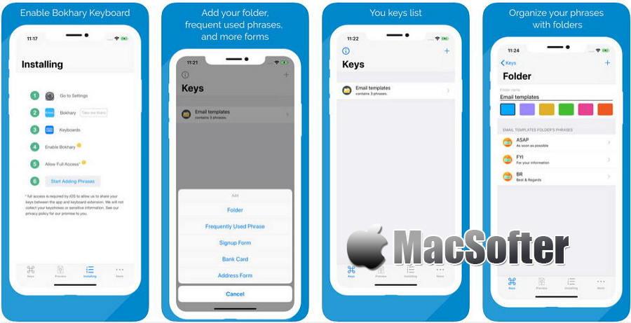[iPhone/iPad] Bokhary : 快速输入常用短语的键盘输入法