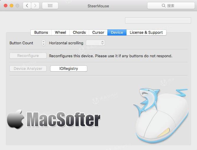 [Mac] SteerMouse : 增强型鼠标驱动及功能增强工具