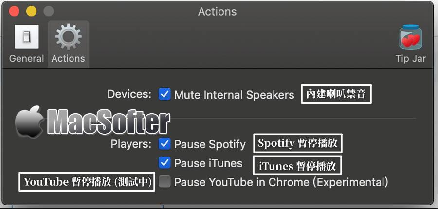 [Mac] Relax : 断开或拔掉耳机音乐自动停止的软件
