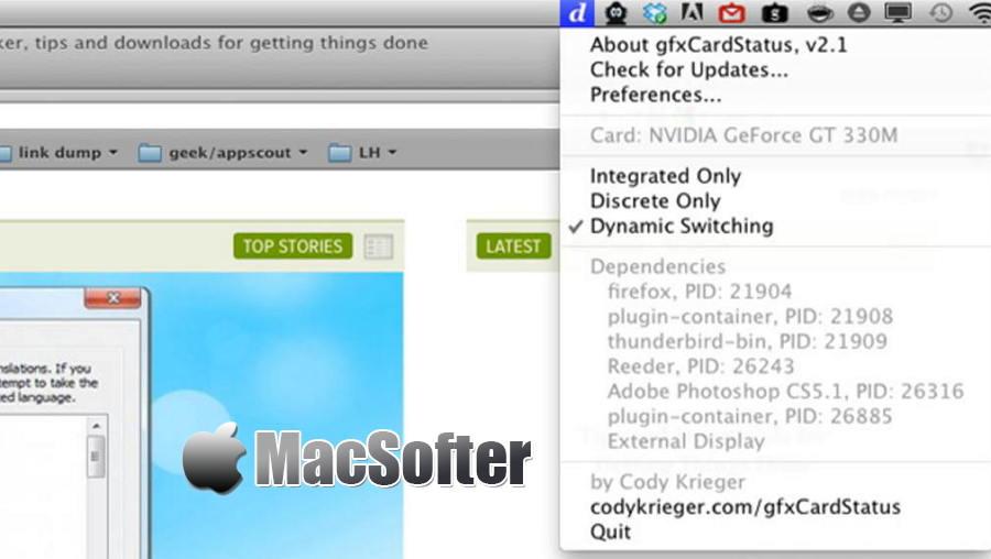 [Mac] gfxCardStatus :具有节能效果的双显卡切换工具