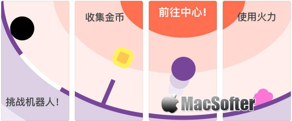 [iPhone/iPad限免] CNTR : 旋转迷宫逃离游戏