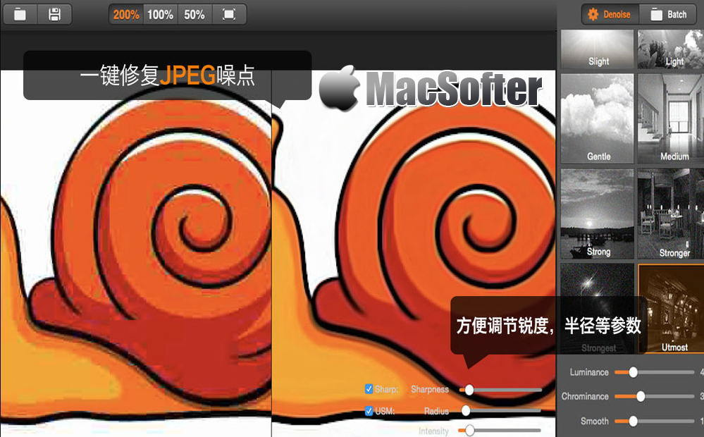 [Mac] 图片降噪 Super Denoising : 好用的照片降噪软件