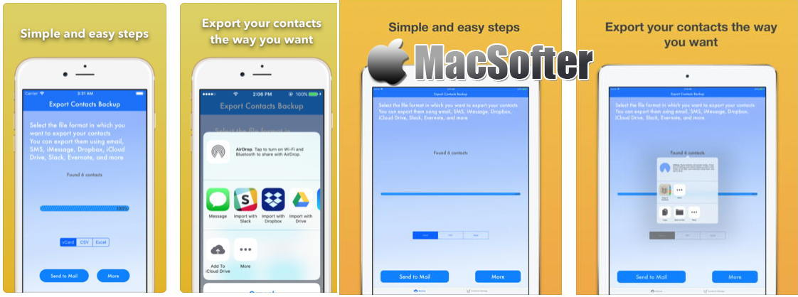 [iPhone/iPad限免] Export Contact Cleaner Backup : 通讯录联系人资料备份还原工具