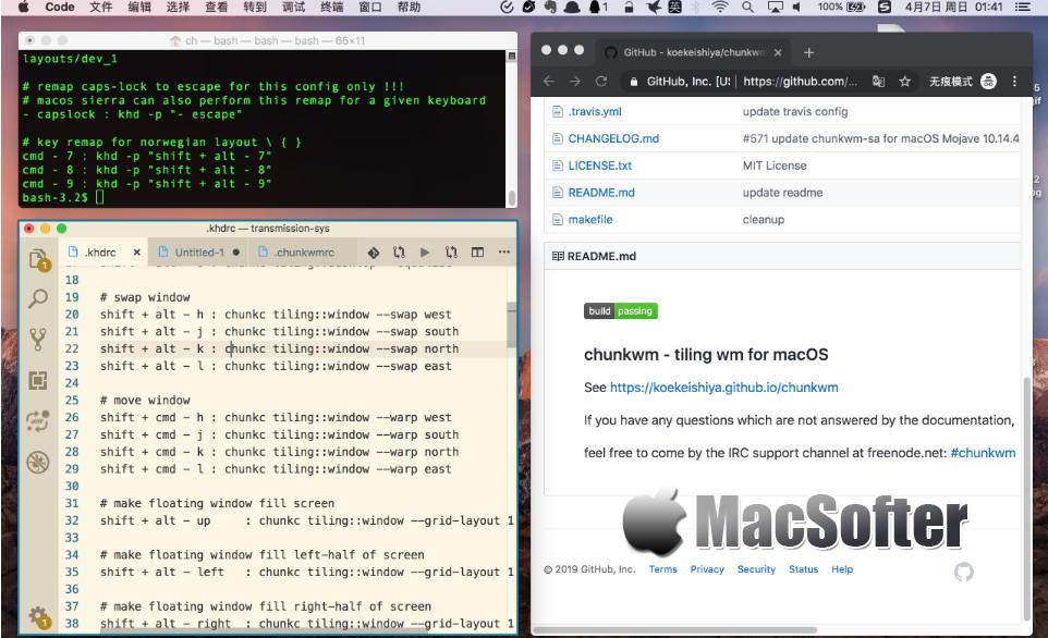 [Mac] chunkwm : 好用的平铺窗口管理工具