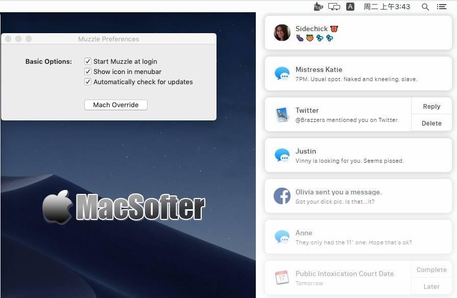 [Mac] Muzzle : 屏幕共享时自动打开勿扰模式