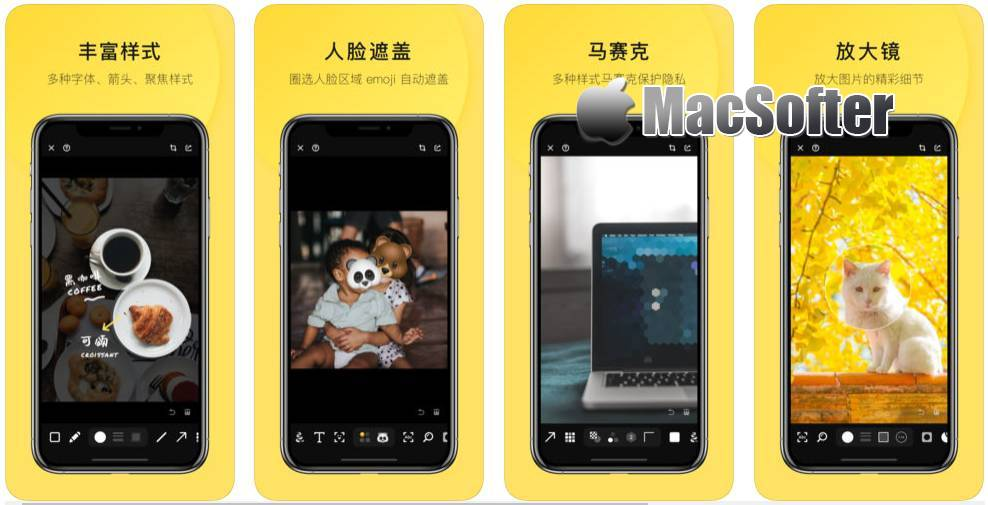 [iPhone/iPad] Pico : 小清新的图像标注软件