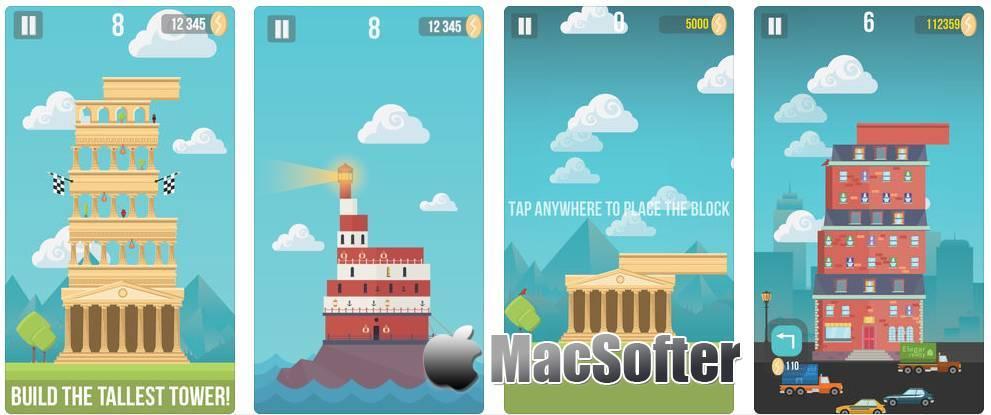 [iPhone/iPad]通天塔 :简单耐玩的层层盖楼游戏