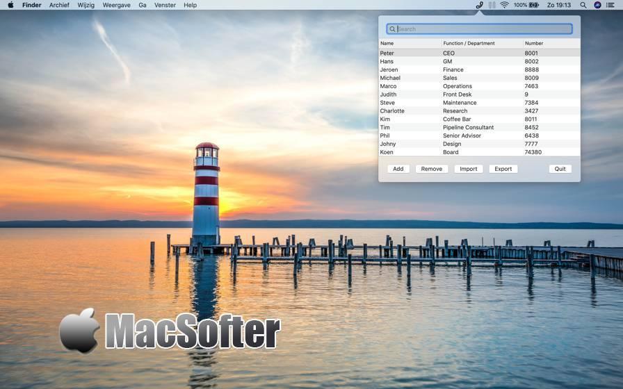 [Mac] Internal Phone Numbers : 内部电话通讯录管理工具