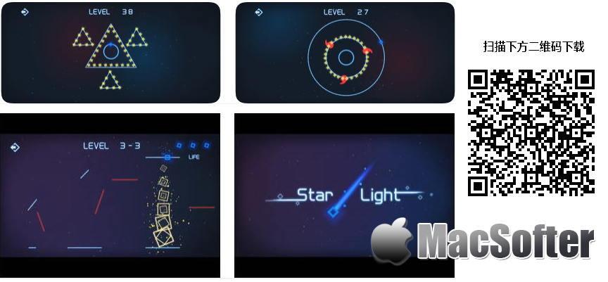 [iPhone/iPad限免]星光 - StarLight :耐玩的休闲解压游戏