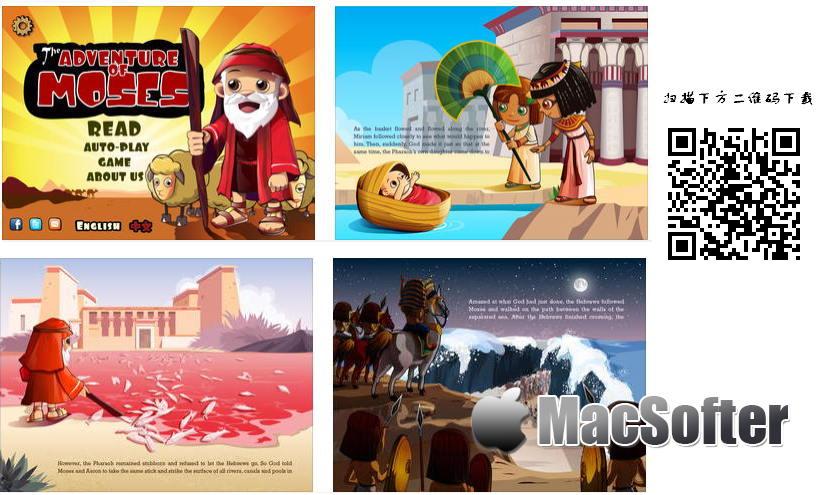 [iPad限免] Adventure of Moses(摩西历险记) :中英文双语儿童游戏故事书