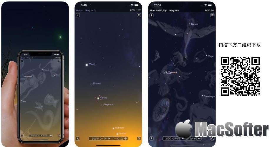 [iPhone/iPad限免] Star Rover :好用的观星神器