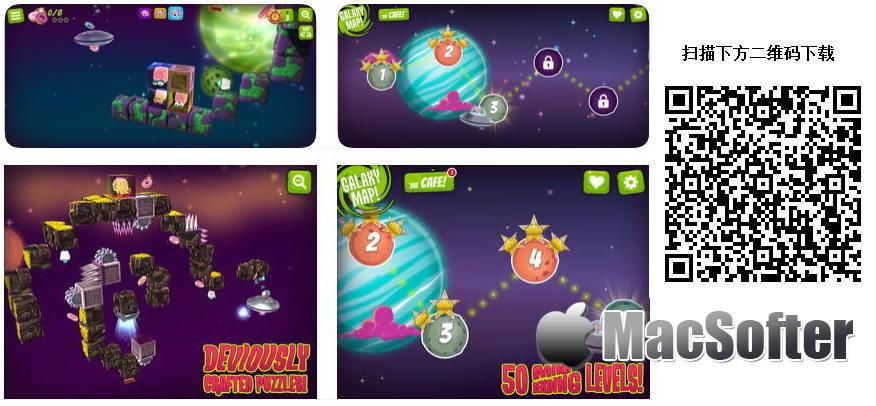 [iPhone/iPad限免] Alien Jelly : 外星立方果冻3D益智冒险游戏