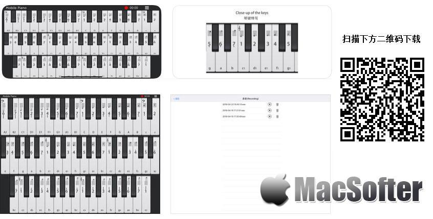 [iPhone/iPad限免] Piano(钢琴):钢琴模拟软件