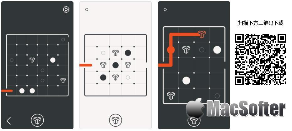 [iPhone/iPad限免] btw – puzzle maze : 黑白画风的迷宫解谜游戏