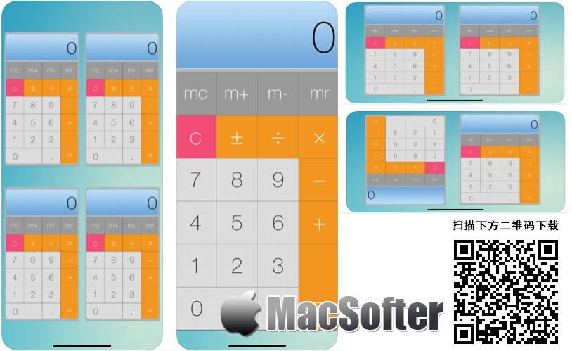 [iPhone/iPad限免] Calculator(计算器) :支持分身的多任务计算器
