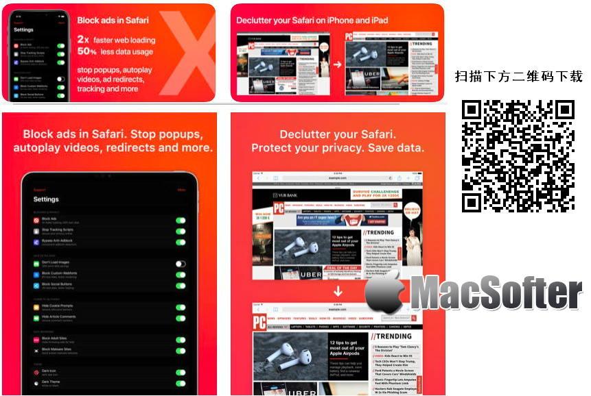 [iPhone/iPad限免] AdBlocker : 实用的Safari浏览器网页广告屏蔽软件