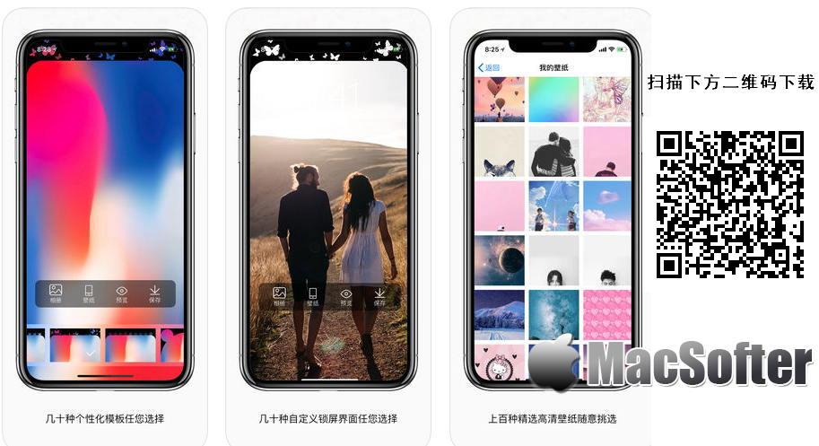 [iPhone/iPad限免] Nice Notch :美化刘海屏的壁纸软件