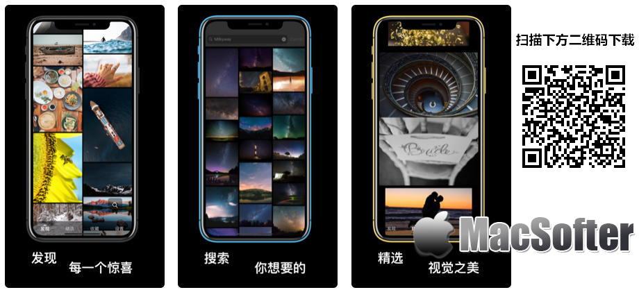 [iPhone/iPad限免] Facula : 发现世界之美的手机壁纸软件