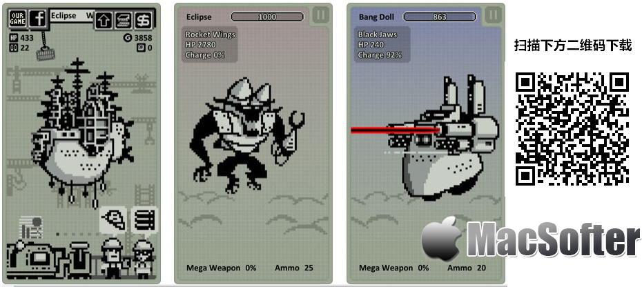 [iPhone限免] War of Eclipse(战争阴影) :复古像素画风的回合制游戏 iOS限免 第1张
