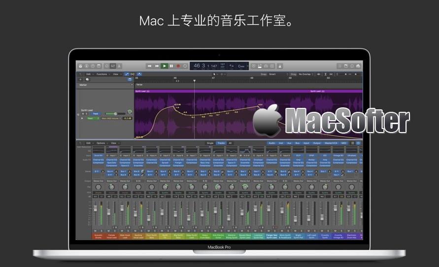 [Mac] Logic Pro X :专业的音乐制作软件