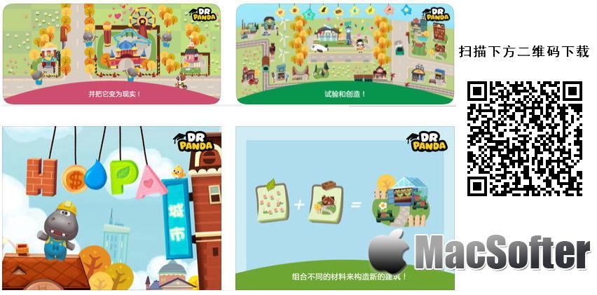 [iPhone/iPad限免] 胡帕城市 : 建造Hoopa城市模拟经营游戏