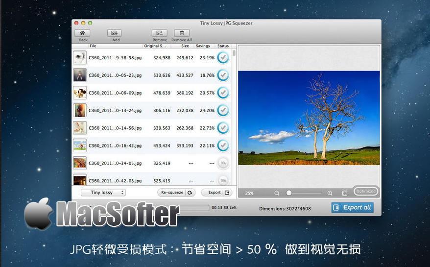 [Mac] 无损图片瘦身 : PNG/JPG/GIF等图片无损压缩软件