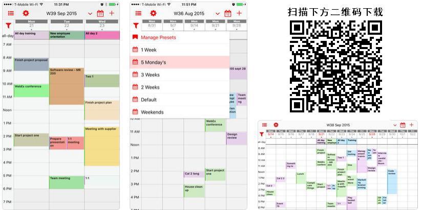 [iPhone/iPad限免] Week Calendar Pro : 直观的日历软件